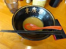 720-suehiroya35.jpg