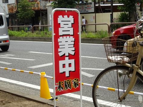 720-suehiroya5.jpg