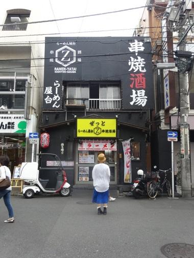 726-tsuna3.jpg