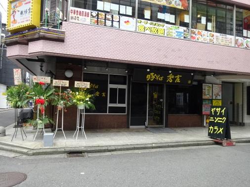 b-hideyoshi1.jpg