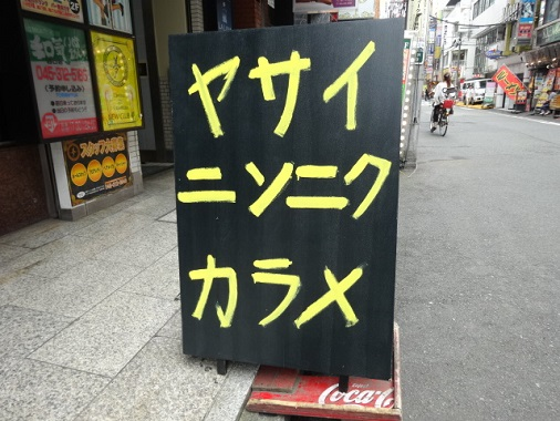b-hideyoshi3.jpg