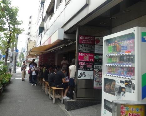 b-hideyoshi30.jpg
