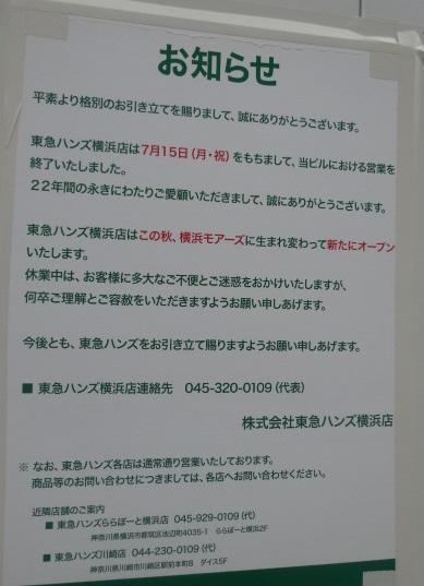 b-hideyoshi33.jpg