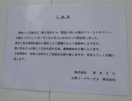 b-hideyoshi34.jpg
