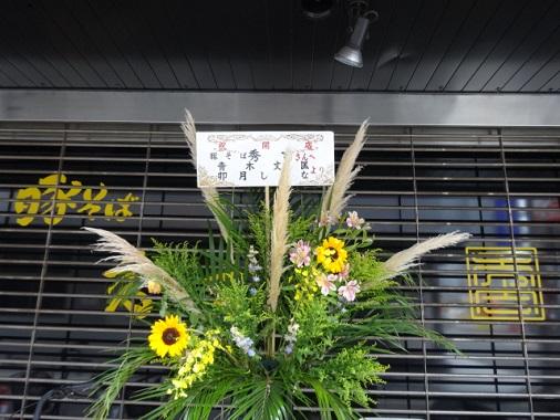 b-hideyoshi4.jpg