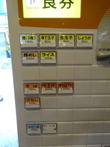b-hideyoshi7.jpg