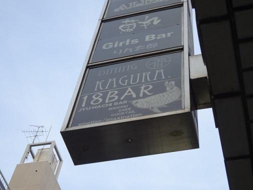 d-kagura2.jpg