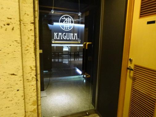 d-kagura3.jpg