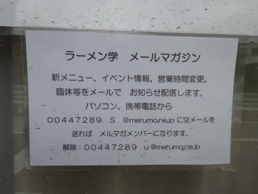 f-y-drive8.jpg