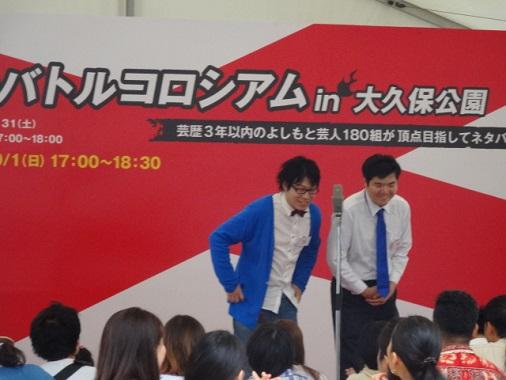 gekikara43.jpg