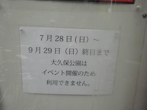 gekikara48.jpg