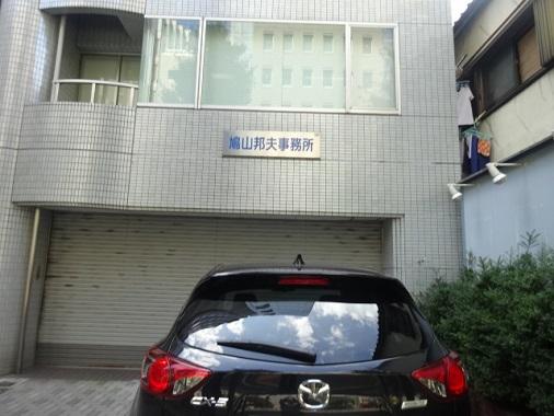 hongo-w24.jpg