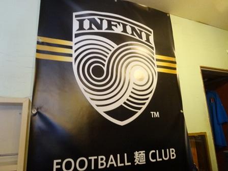 infuni15.jpg