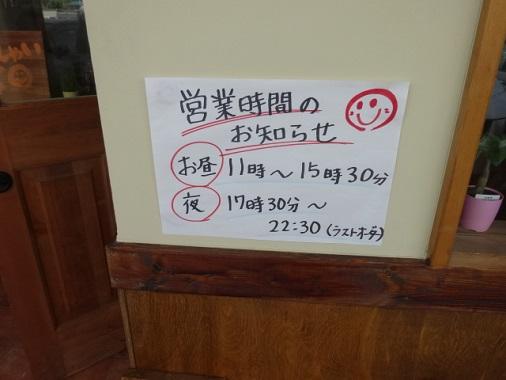 iwasa2-2.jpg