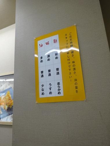 jigoku-takaya21.jpg