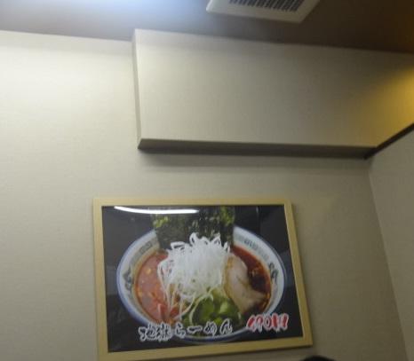 jigoku-takaya23.jpg