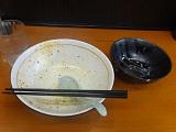 jigoku-takaya25.jpg