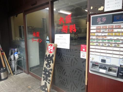 jigoku-takaya26.jpg