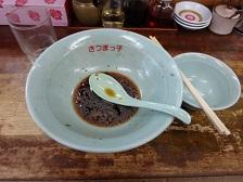 k-satumakko18.jpg