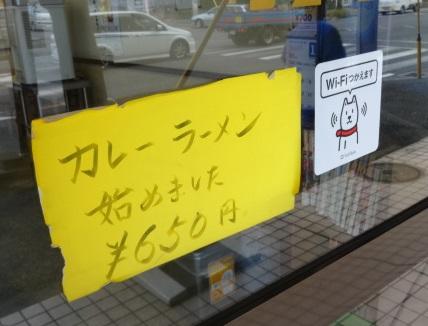k-satumakko23.jpg