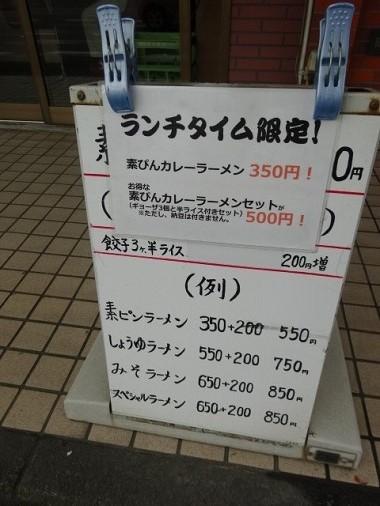 k-satumakko24.jpg