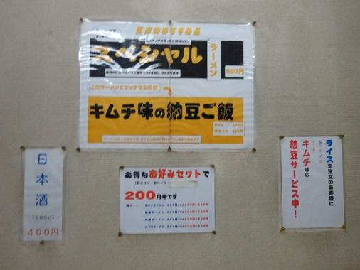 k-satumakko3.jpg