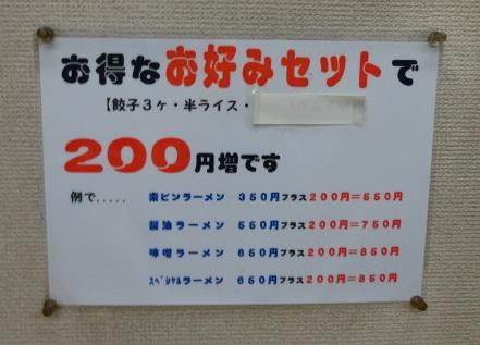 k-satumakko4.jpg
