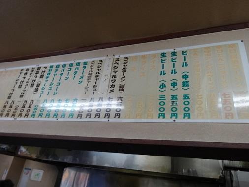 k-satumakko5.jpg