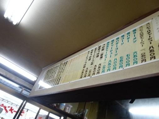 k-satumakko6.jpg