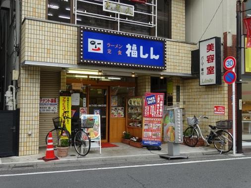 kamiita24.jpg