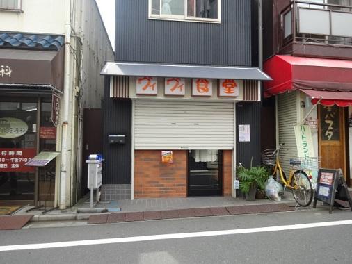 kamiita32.jpg