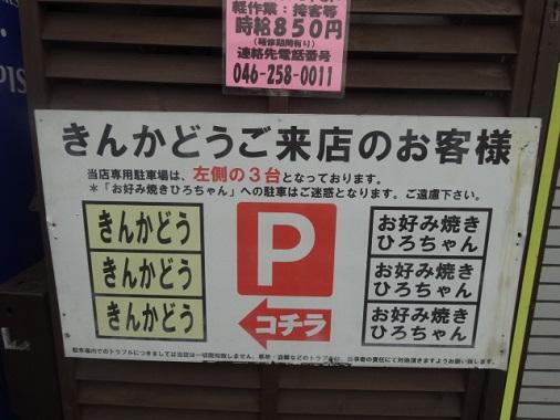 kinkado46.jpg