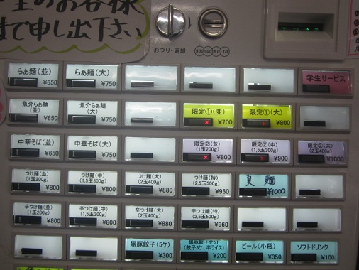m-shota10.jpg