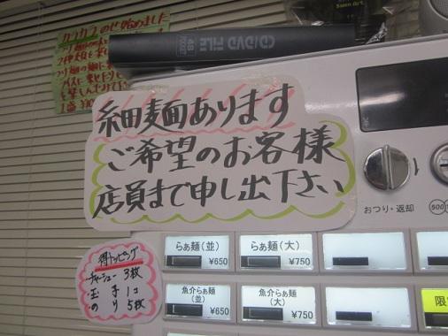 m-shota12.jpg