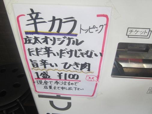 m-shota14.jpg