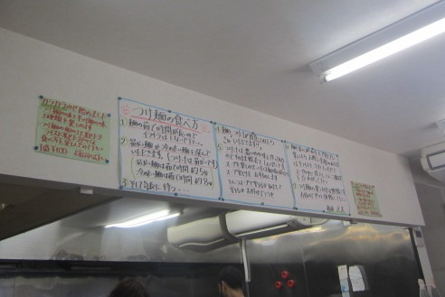 m-shota22.jpg