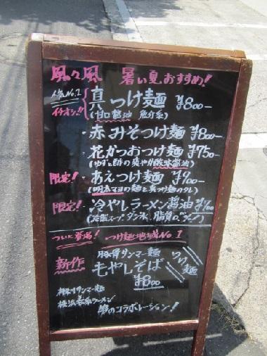 moyatuke3.jpg