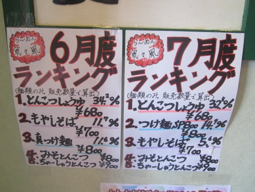 moyatuke4.jpg