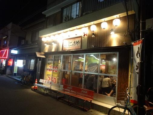 nihachiya1.jpg