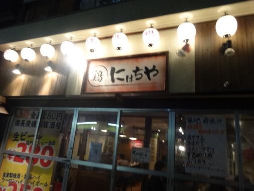 nihachiya2.jpg