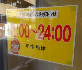 nikuwokurae20.jpg