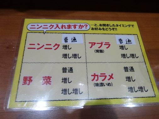 nikuwokurae6.jpg