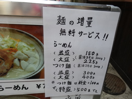 okaji6.jpg