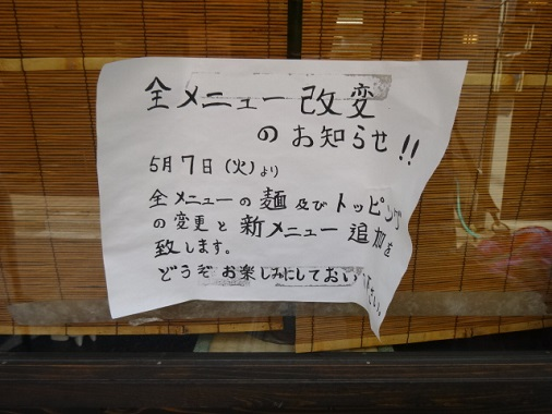 okaji7.jpg