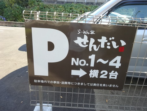 s-sanmai3.jpg