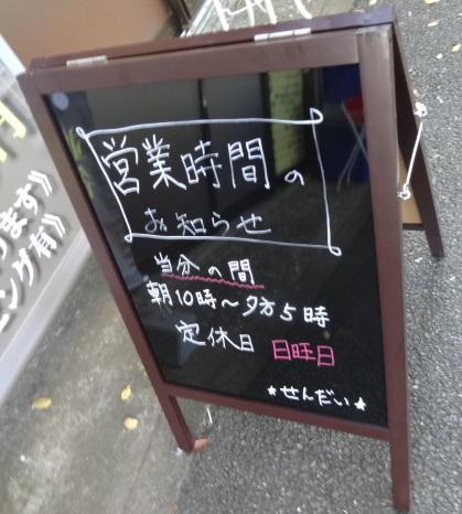 s-sanmai8.jpg
