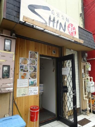 shin-hiyasi26.jpg