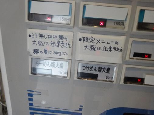 shin-hiyasi8.jpg