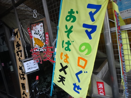 sinjuku-w10.jpg