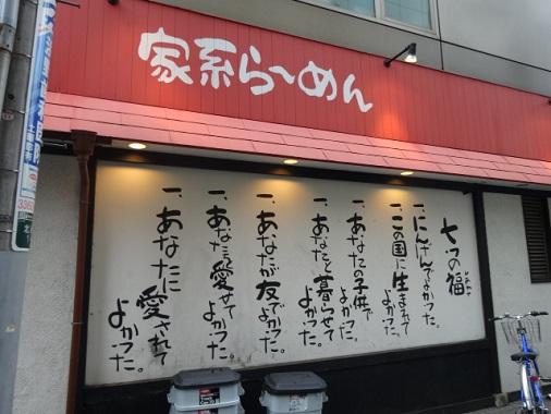 sinjuku-w14.jpg